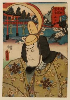 Kogaya Katsugoro of Hongo_ Sugawara Denju Tenarai Kagami