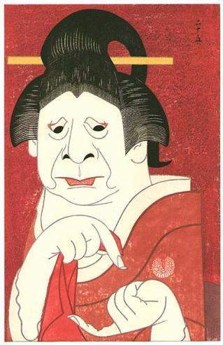 Kokei Masaoka