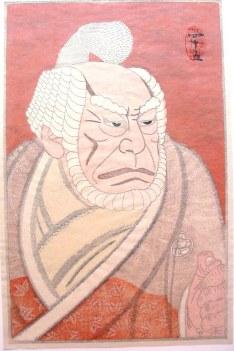 Kokei of Uzaemon
