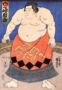The Sumo Wrestler #2