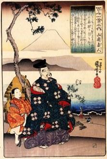 Yamabe no Akahito Famous Poet