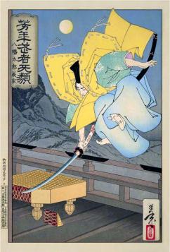 Minamotono Yoshiie