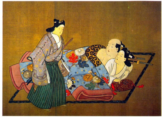 Trio (Miyagawa Choshun)