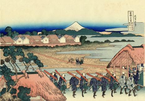 Nakahara in the Sagami Province