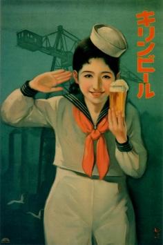 Publicites Japonaises