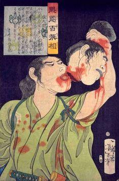 Sakuma Daigaku