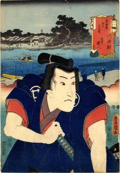 Shirai Gonpachi