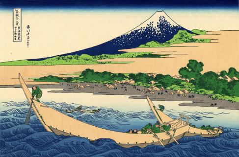 Shore of Tago Bay Ejiri at Tokaido