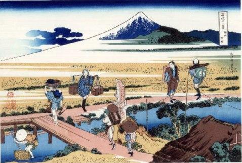 Soshu Nakahara