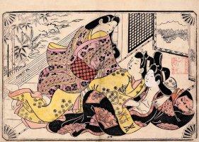 Three Lovers (Sugimura Jihei, mid 1680s)