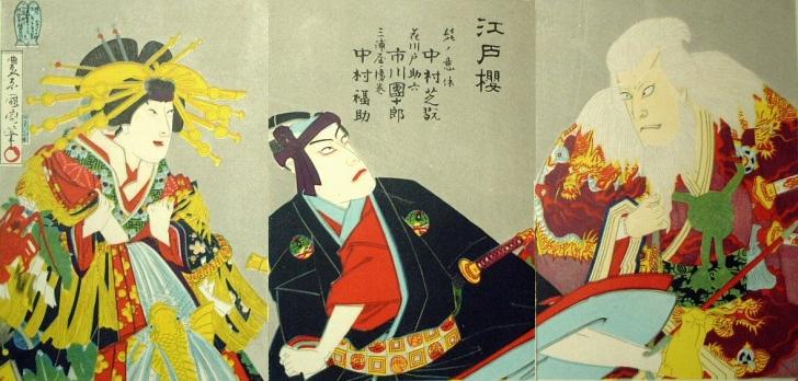 Sukeroku Yukarino Edozakura