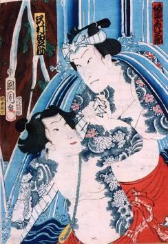 Tanosuke Sawamura