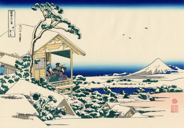Tea House at Koishikawa the Morning After a Snowfall