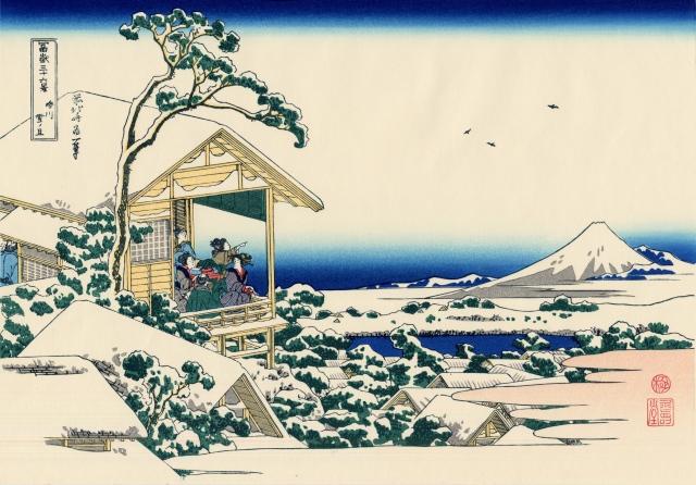 Tea House at Koishikawa the Morning After a Snowfall