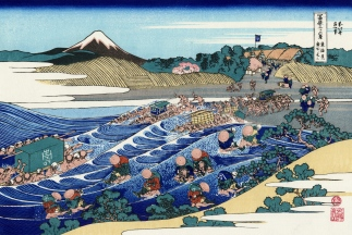 The Fuji from Kanaya on the Tokaido
