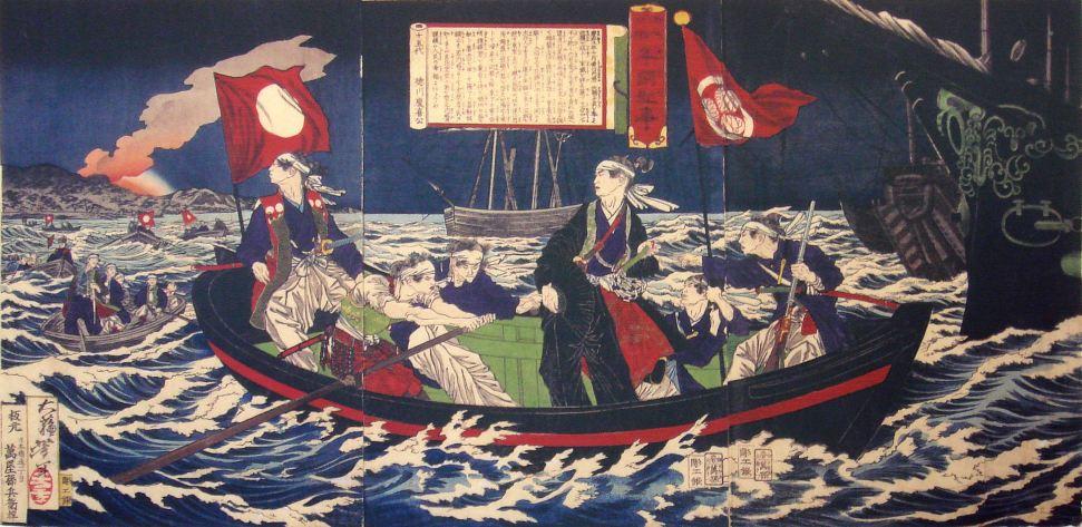 Tokugawa Yoshinobu leaving for Edo