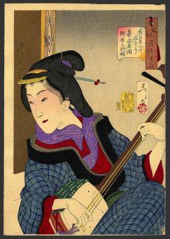 Looking as if she is enjoying herself; a teacher of the deisei era