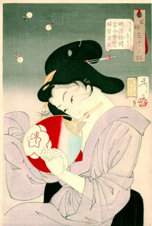 Looking delighted; a present-day geisha of the Meiji era at a firefly-catching party