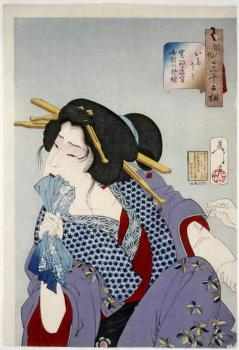 Looking in pain; a prostitute of the Kansei era