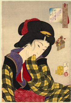 Looking shy; the appearance of a young girl of the Meiji era
