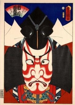 Ichikawa Ebizo Head