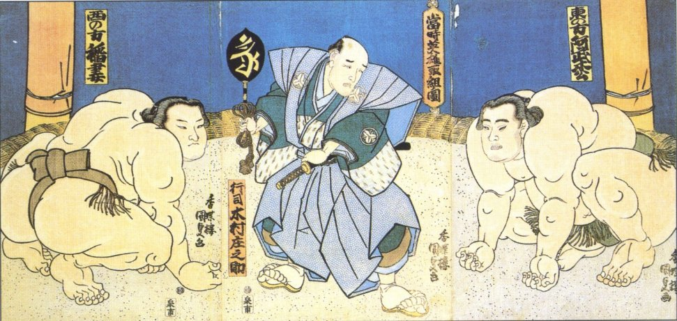 Onomatsu Inazuma