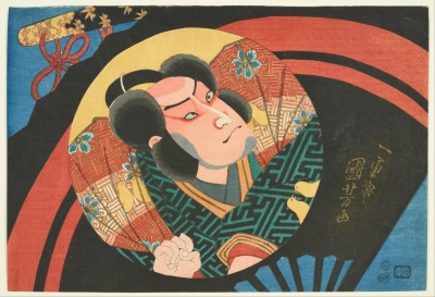 Image of a Kabuki Actor on a Folding Fan