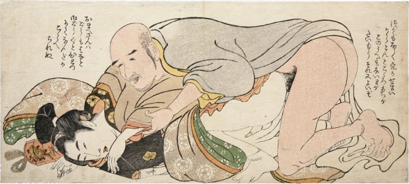 Homoerotic (Utamaro)