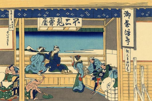 Yoshida at Tokaido