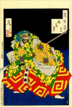 Hazy Night Moon -Tsuki Hyakushi #45