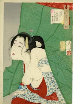 Looking itchy; Fuzoku Sanjuniso no #16