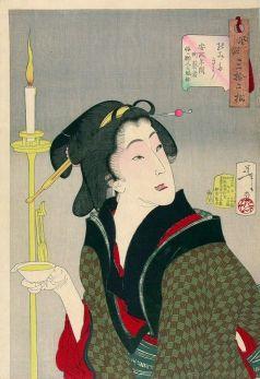 Looking thirsty; Fuzoku Sanjuniso no #22