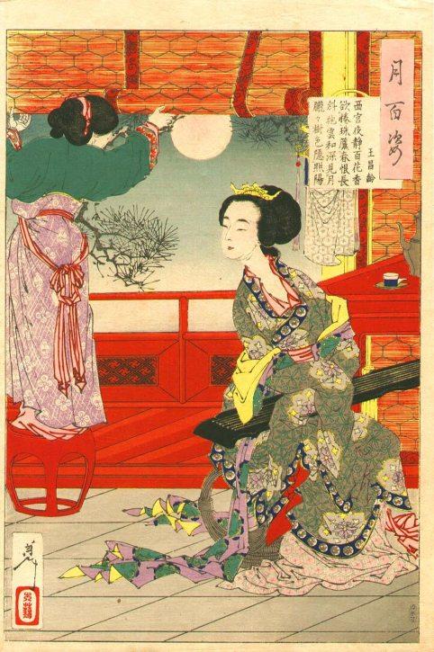 Wang Changling - Tsuki Hyakushi #54