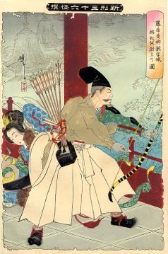 Fujiwara no Hidesato