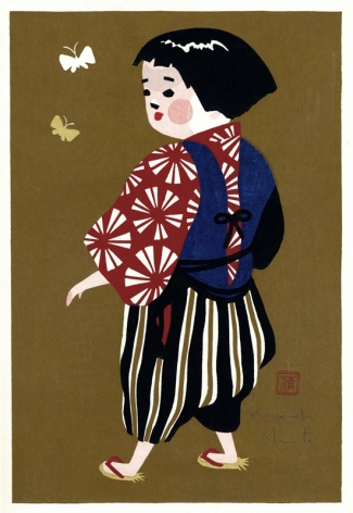 Child in Aizu with Butterflies