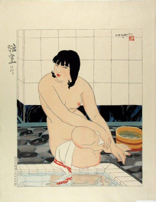 Toraji Ishikawa
