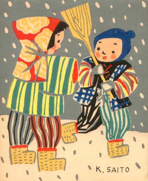 Christmas Card 1952
